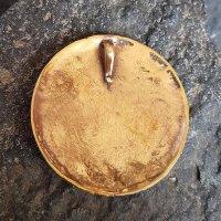 Keltisches Pferde Amulett Anhänger aus Bronze